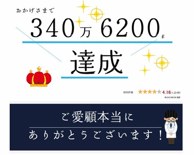 we (680x545)